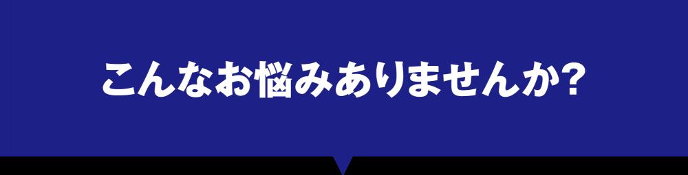 konnaonayami