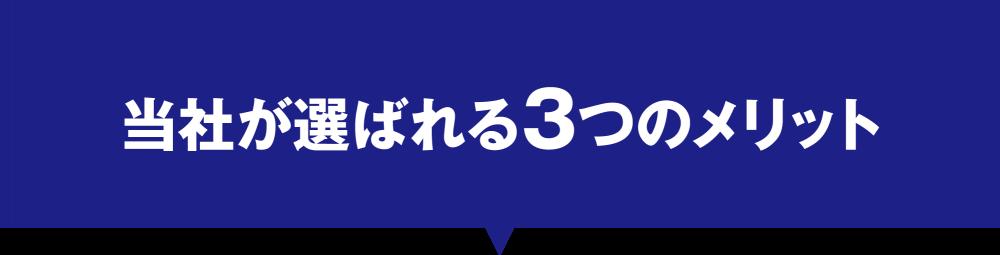 sec01_ttl04