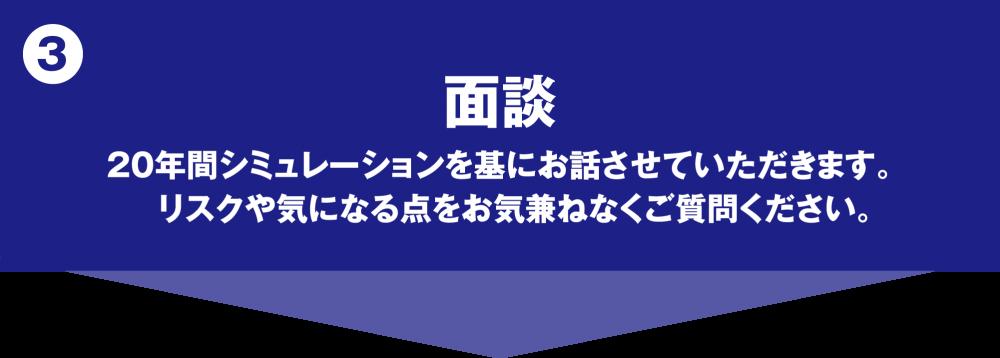 sec01_ttl11_sub_03