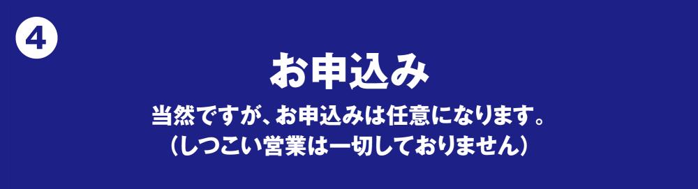 sec01_ttl11_sub_04